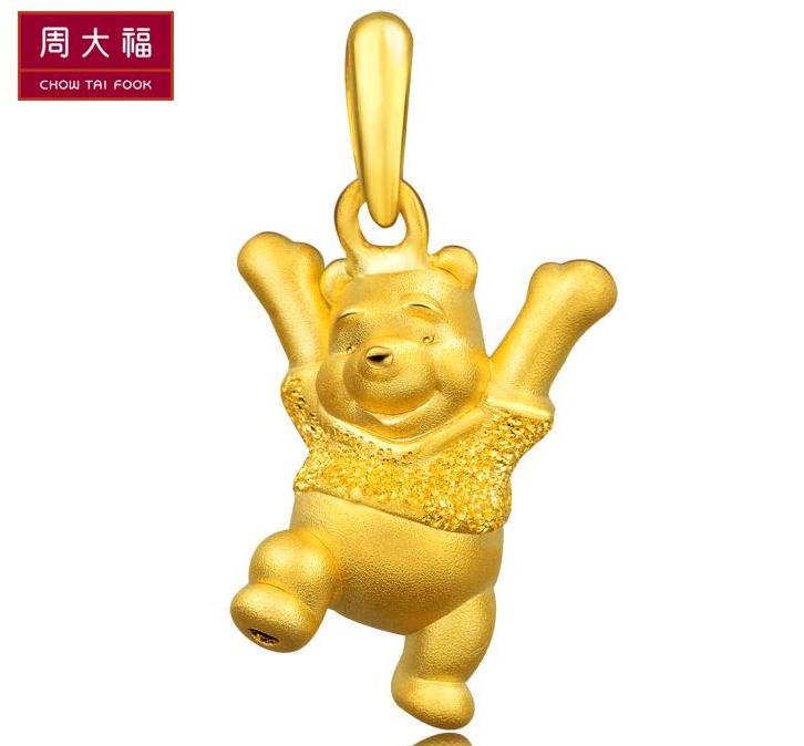周大福迪士尼系列定价足金小熊维尼黄金吊坠R 9201
