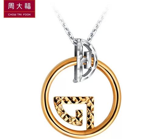 周大福官方正品K-gold系列双色18K金吊坠E 105781