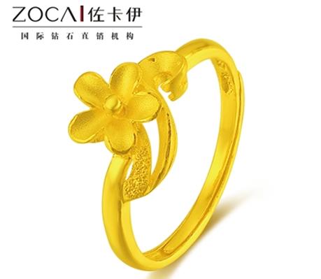 【太阳花】 足金/黄金戒指