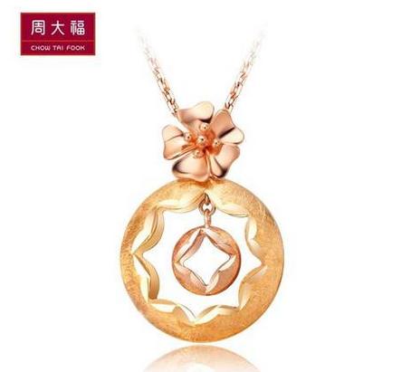 周大福K-gold系列双色18K金吊坠E 109321