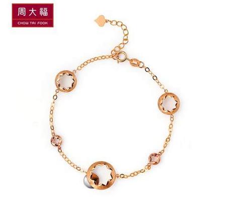 周大福K-gold系列镂空三色18K金手链E 108920