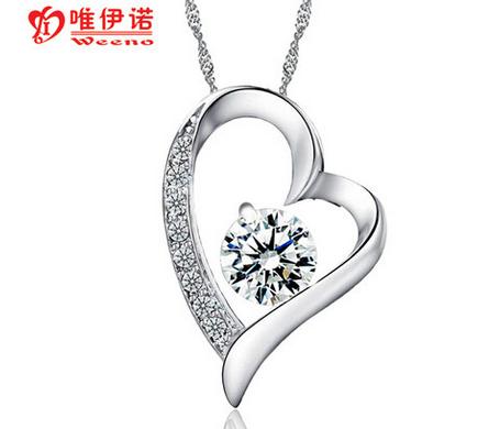 唯伊诺 925纯银项链女士 心爱吊坠 银饰项坠 短款时尚 情人节礼物