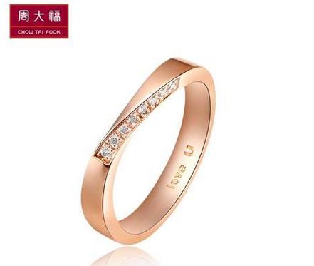 【新品】周大福密语系列LoveU 10K金钻石半指戒/钻戒/吊坠CU 3613