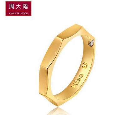 【新品】周大福密语系列KissU 10K金钻石半指戒/钻戒/吊坠CU 3611