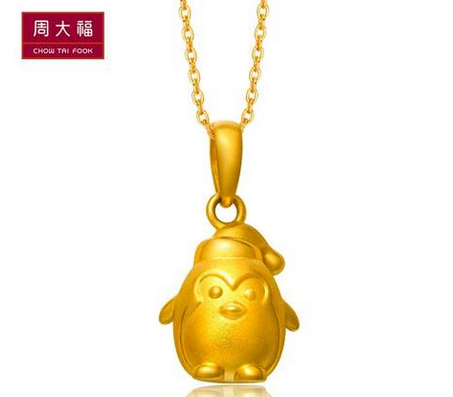 「网络专款」周大福奇奇系列企鹅黄金吊坠CR 562
