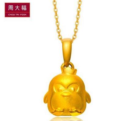 「网络专款」周大福奇奇系列企鹅黄金吊坠CR 557