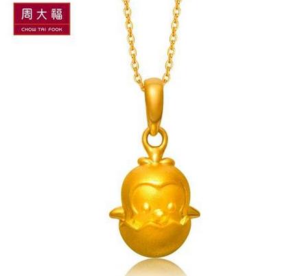 「网络专款」周大福奇奇系列企鹅黄金吊坠CR 556