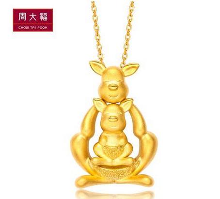 「网络专款」周大福宝贝系列袋鼠母子黄金吊坠R 12461