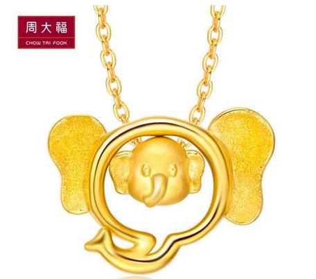 「网络专款」周大福宝贝系列大象母子黄金吊坠R 12460