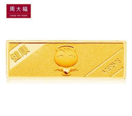 【七款可选】周大福福星宝宝投资金条(约:10g 计价)IF