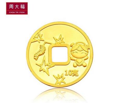 【七款可选】周大福福星宝宝投资金币(约10g 计价)IF