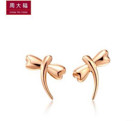 周大福mini蜻蜓10K玫瑰金耳钉E 112782
