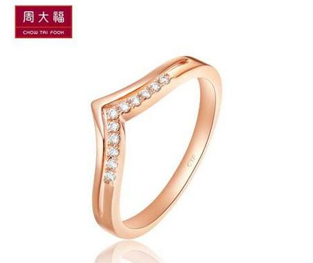 周大福时尚玫瑰金10K金镶钻戒指CU 2881