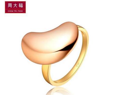 【新品】周大福时尚浪漫月亮10K玫瑰金戒指E 112798