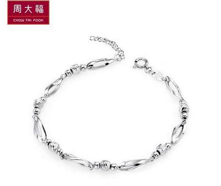周大福串珠PT950铂金/白金手链PT 130306