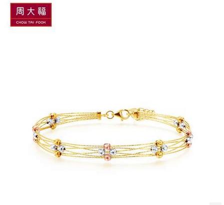 周大福时尚优雅三色10K金手镯CG 432