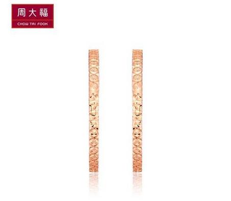 【新品】周大福圆印车花10K玫瑰金耳环E 112759