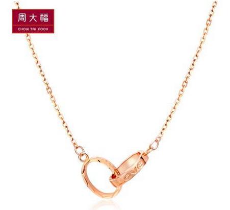 """周大福时尚优雅字母""""Love""""玫瑰金18K金项链/项坠E 111457"""
