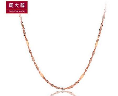 周大福时尚优雅玫瑰金18K金项链E 108121