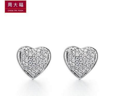 【新品】「网络专款」周大福幸福心形10K金钻石耳钉CU 3113