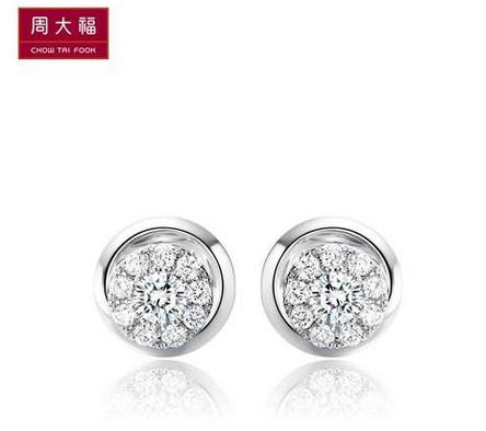 周大福简约个性时尚18K金钻石耳钉U 123389