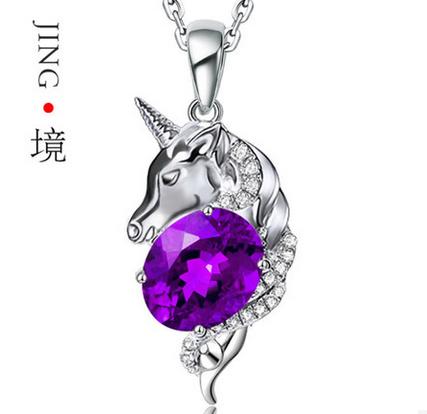 境珠宝 马年本命年项链 天然紫水晶吊坠女 925纯银饰品生日礼物