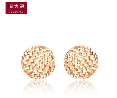 【新品】周大福斑斓圆形10K玫瑰金耳环E 113227