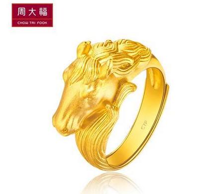 周大福十二生肖系列逸马奔腾黄金戒指(工费:158 计价)F 169886