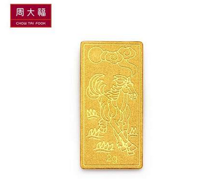 【新品】周大福十二生肖系列马黄金金条(约:2g 计价)F 175441