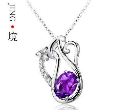 境珠宝 水瓶座天然紫水晶托帕石黄水晶项链 925纯银吊坠 生日礼物