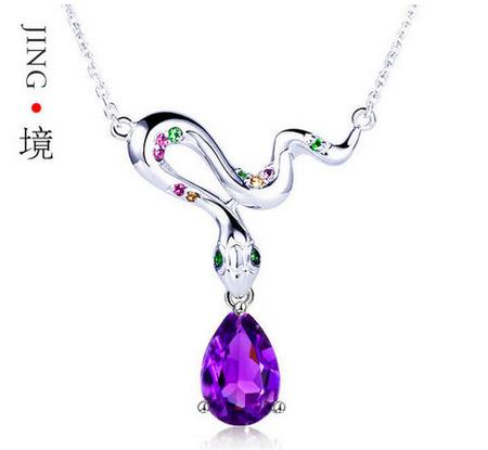 境珠宝 蛇形生肖水晶项链 天然紫水晶 S925纯银 吊坠 女 生日礼物