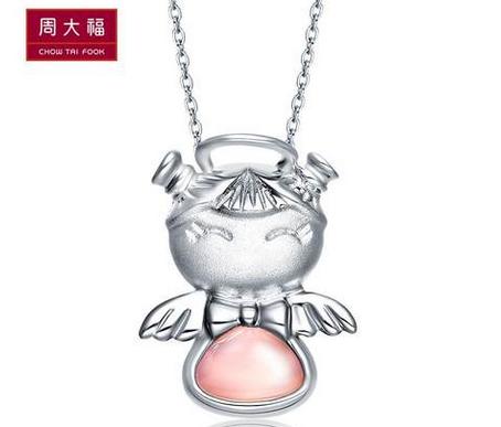 【七款可选】周大福福星宝宝18K金镶半宝石/紫晶吊坠NX