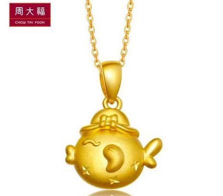 【新品】周大福FoFo Fish系列Q版圆帽鱼足金黄金吊坠CR 511