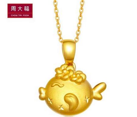 【新品】周大福FoFo Fish系列Q版花瓣鱼足金黄金吊坠CR 512