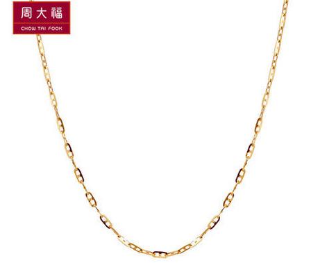 周大福18K金项链款式推荐 周大福时尚 简约大气 18K金项链款式价格
