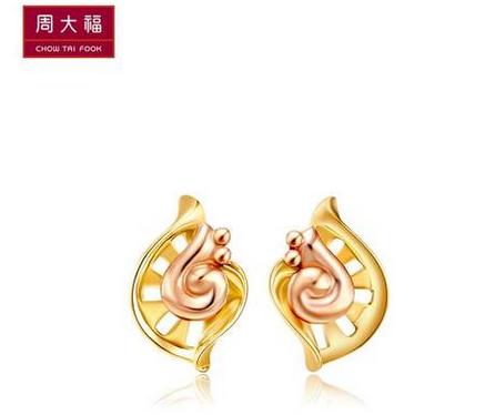 【新品】周大福绚丽蜗牛双色10K金耳钉E 112811