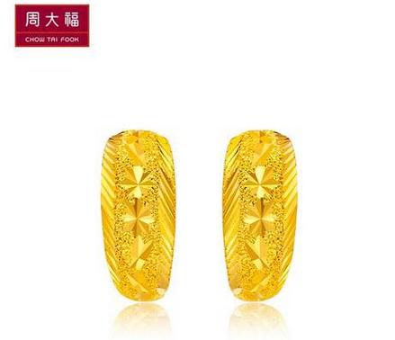 【新品】周大福车花蛇肚黄金耳环(工费:48 计价)F 172352