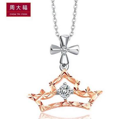 周大福迪士尼公主系列梦幻皇冠18K金钻石吊坠U 131027