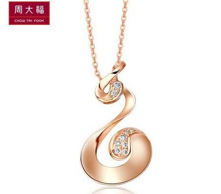 【新品】周大福逸彩系列微镶18K玫瑰金钻石吊坠U 124505