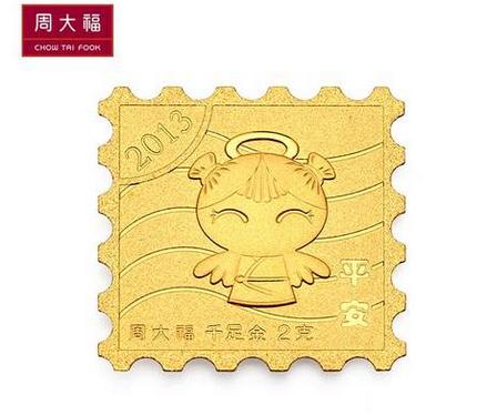 【七款可选】周大福邮票版福星宝宝黄金金章R