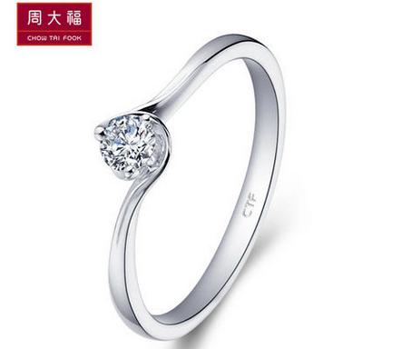 周大福唯爱经典系列优雅18K金钻石戒指/钻戒U 106417