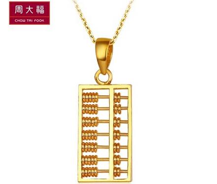 周大福定价足金锦绣中华系列如意算盘黄金吊坠R 7002