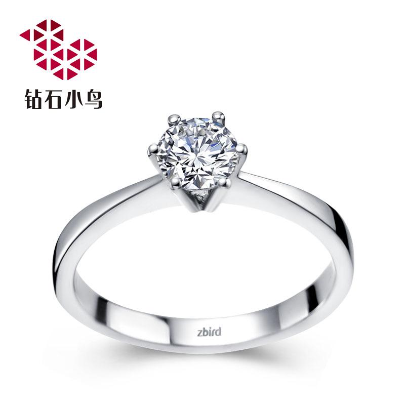 钻石小鸟钻石戒指专区【热卖】