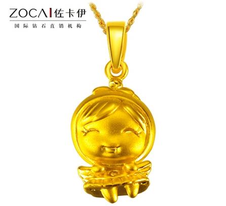 【西红柿宝宝】 足金3D/黄金吊坠