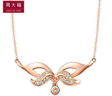 「网络专款」周大福Hope天使的希望10K金钻石项链CU 3464