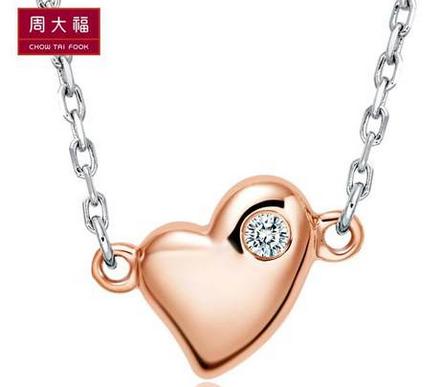 周大福浪漫心形双色10K金钻石项链/项坠CU 2982