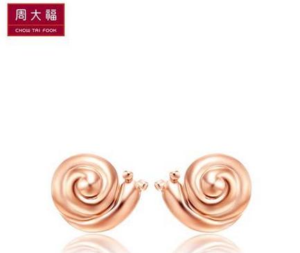 【新品】周大福可爱蜗牛10K玫瑰金耳钉E 112812