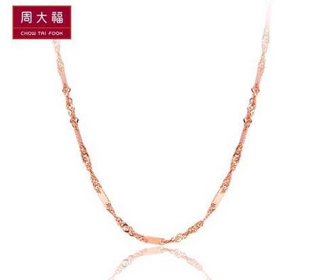 周大福时尚优雅18K玫瑰金项链E 105821