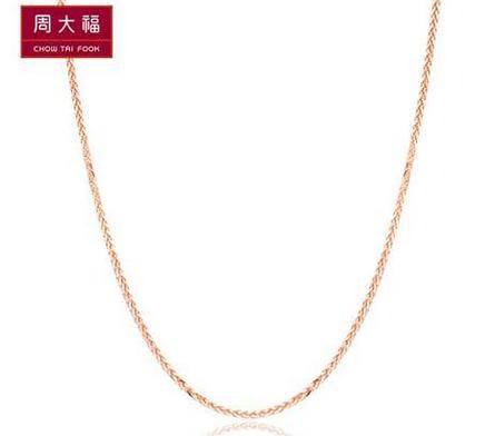 周大福时尚简约玫瑰金18K金项链E 111787
