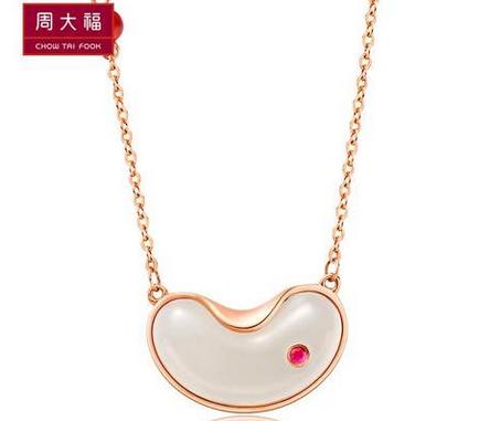 【新品】周大福爱情相思豆10K金红宝石和田玉项链/吊坠NX 145